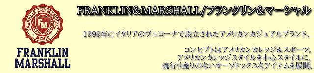 FRANKLIN&MARSHALL(フランクリン&マーシャル) 通販/販売 愛知県豊橋市 RLISP(リスプ) moda re gio(モーダリジオ)