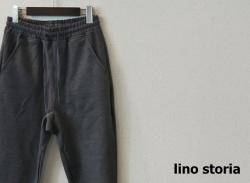 リノストーリア パンツ ファッション通販 愛知県 豊橋市 RLISP リスプ